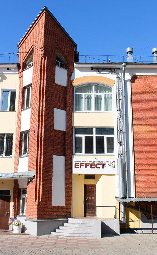 студия веб-дизайна — Effect — Киров, фото №2