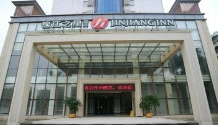 Jinjiang Inn Select Foshan Nanhai Guicheng Subway Station