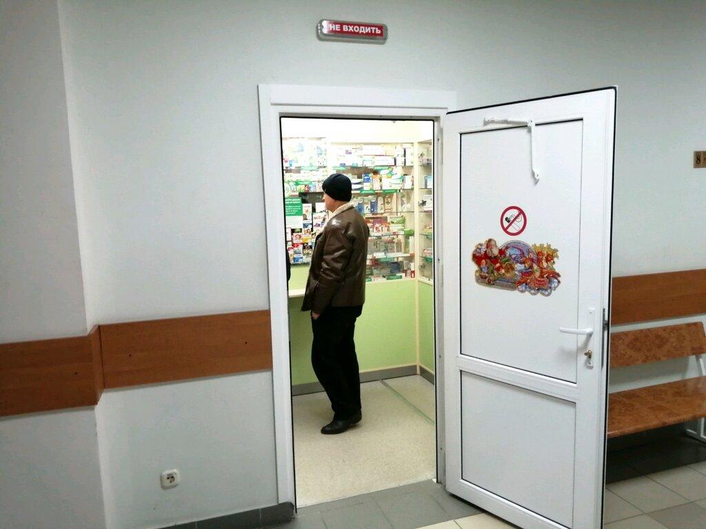 аптека — Аптека № 63 — Могилёв, фото №1