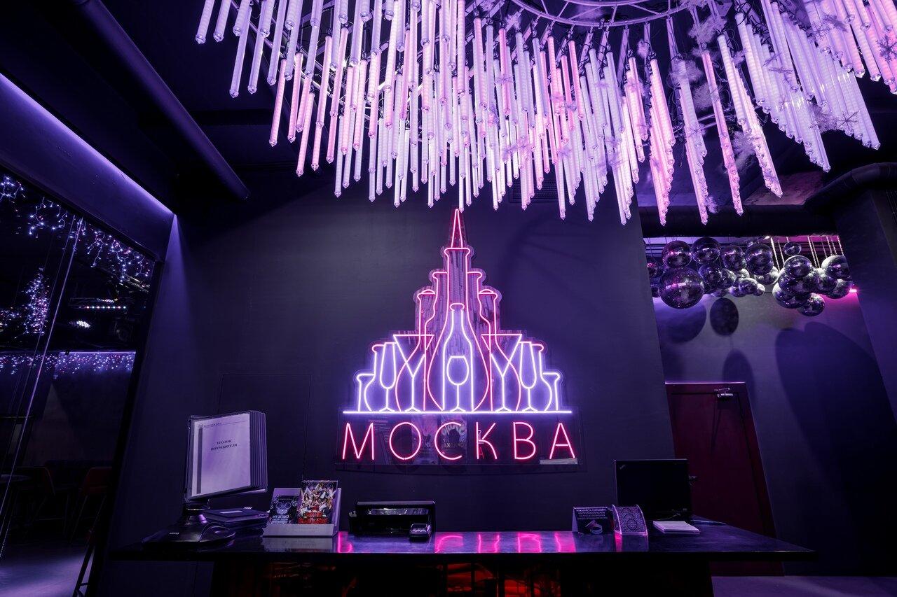 Клуб москва петербург что это стриптиз бары в набережных челнах
