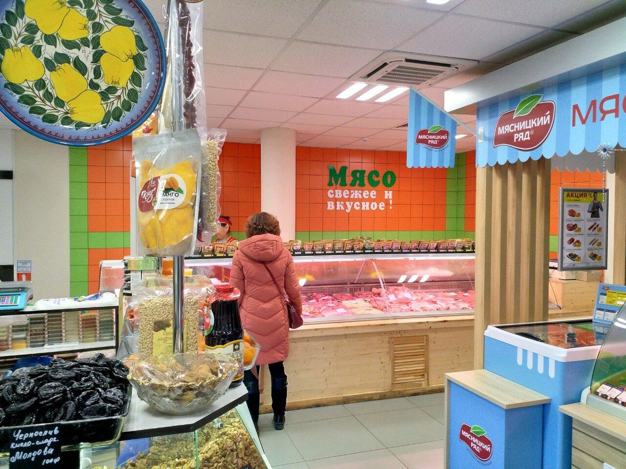Заморская Лавка Интернет Магазин