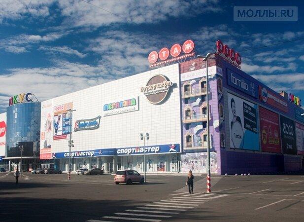 торговый центр — Фокус — Челябинск, фото №1