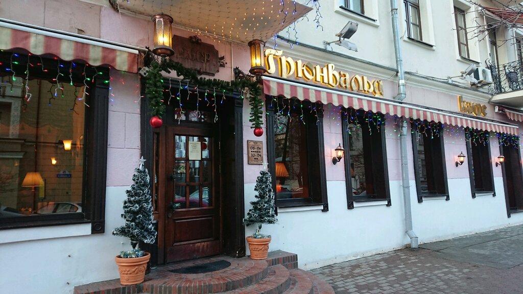 кафе — Грюнвальд — Минск, фото №1