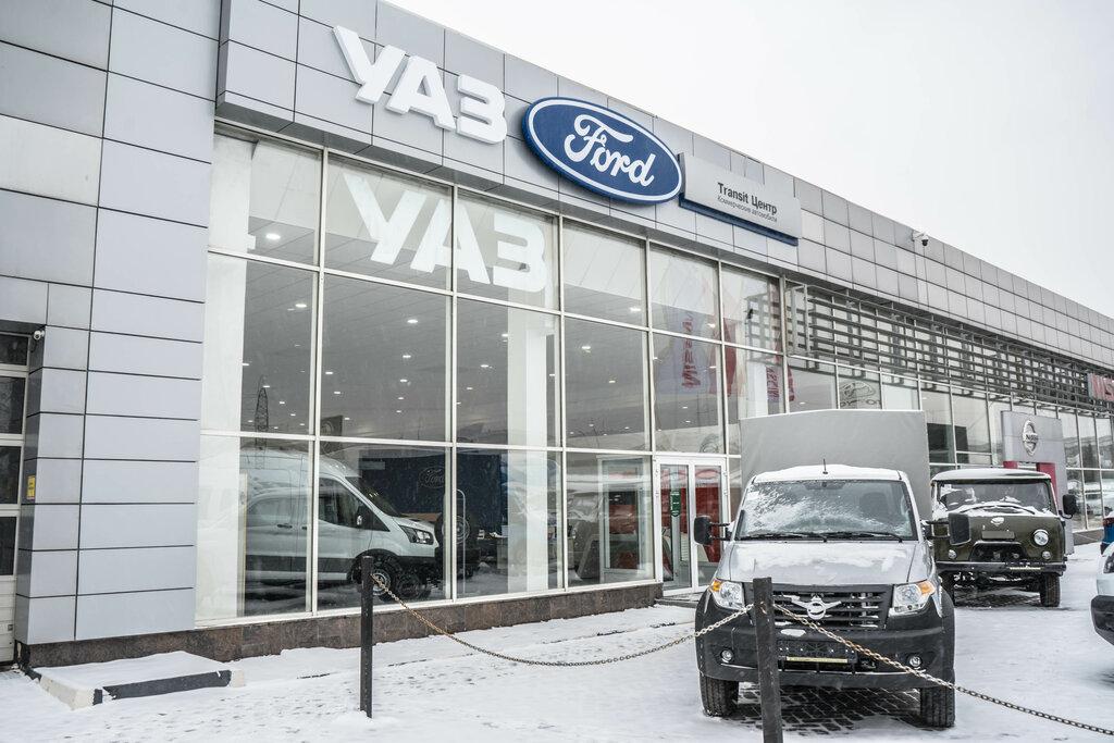 Автосалоны уаз москва и московской области как узнать является ли автомобиль залогом в банке