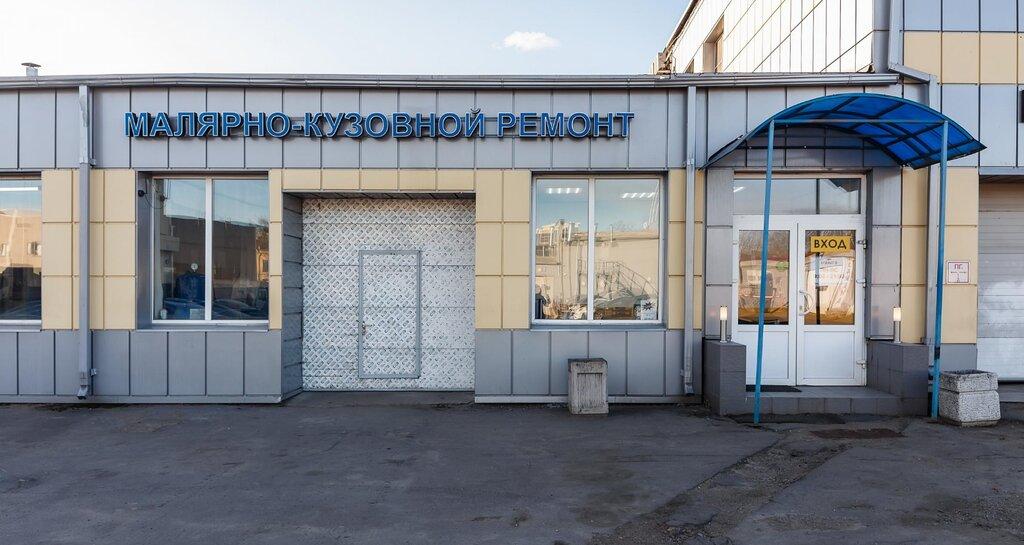 автосервис, автотехцентр — СпбАвто — Санкт-Петербург, фото №1