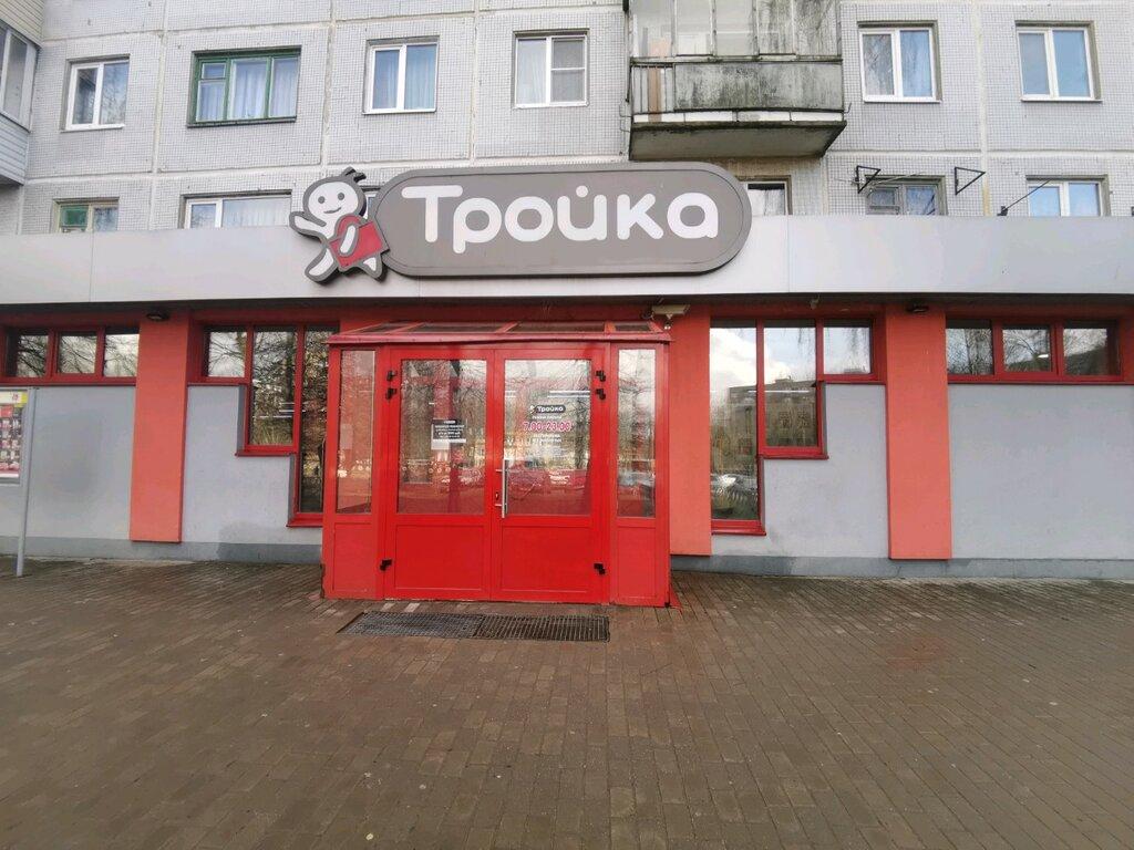 магазин продуктов — Тройка — Могилёв, фото №2