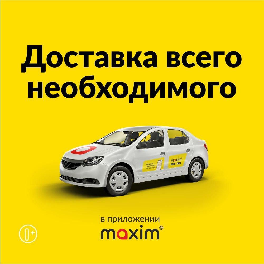 Частное такси город Углич | Ярославль и Ярославская область ... | 1001x1001