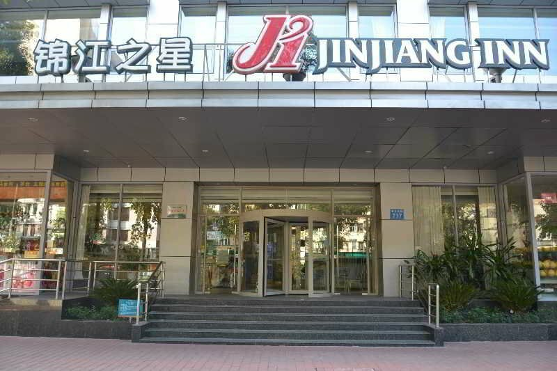 Jinjiang Inn Guangzhou Sun Yat-Sen Memorial Hall Branch