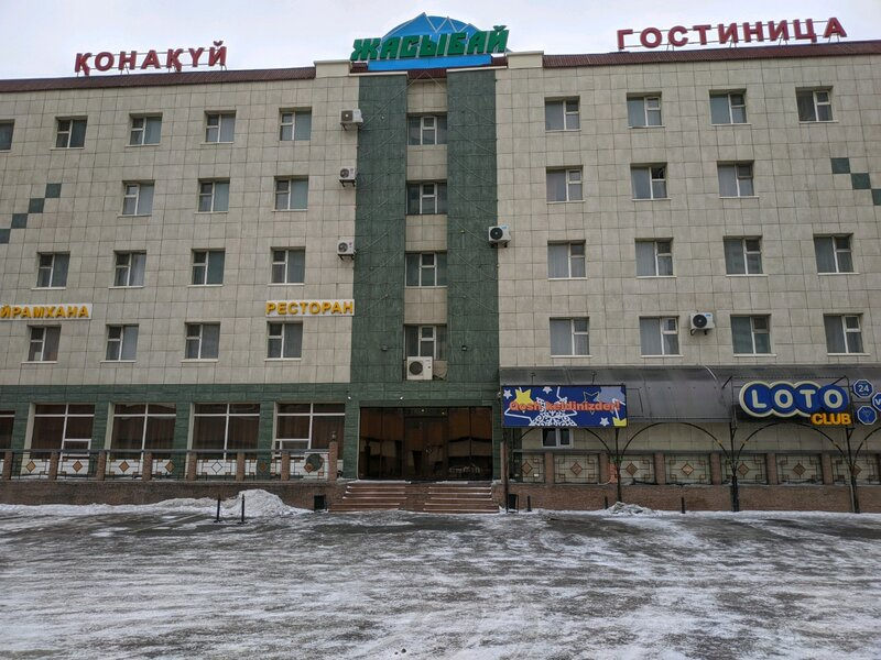 Отель Жасыбай