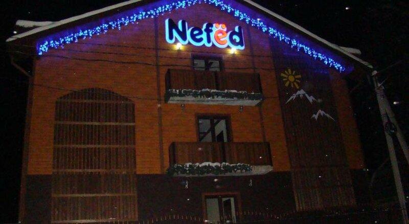 Guest House Nefyod
