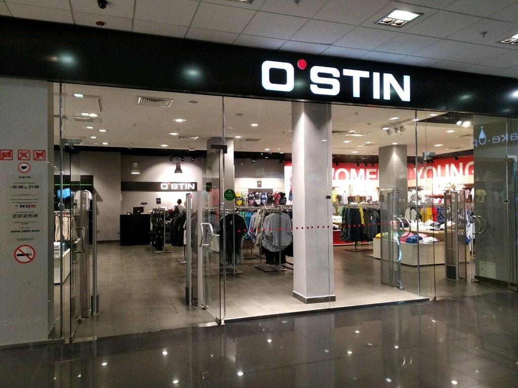 магазин одежды — O'STIN — Самара, фото №1