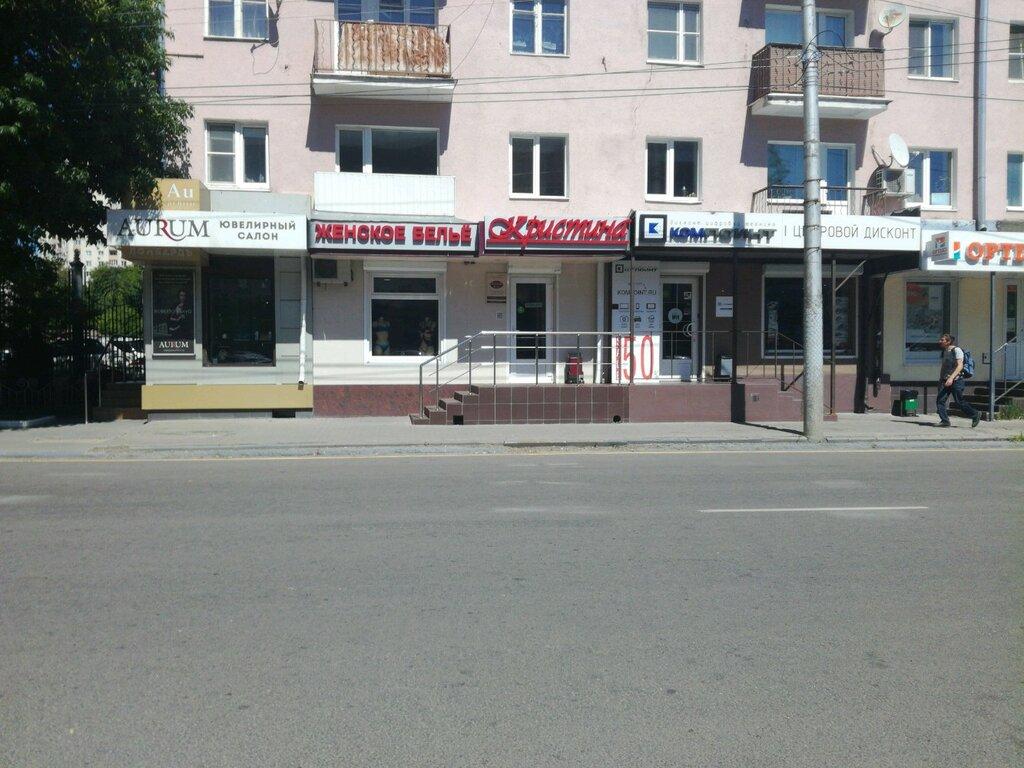 Магазин женского белья кристина воронеж женское белое белье стринги