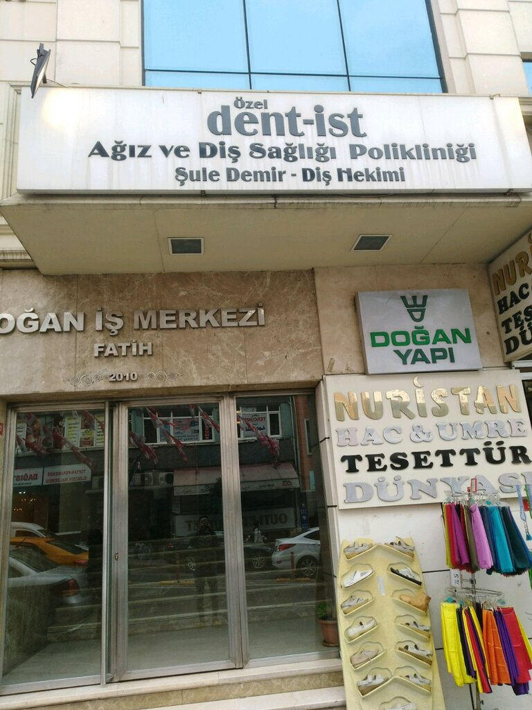 özel ağız ve diş sağlığı klinikleri ve muayenehaneleri — Dent-İst — Fatih, foto №%ccount%