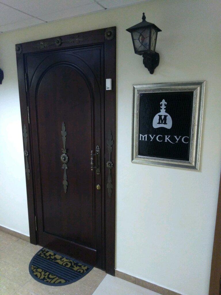 erotic massage — Muscus — Yekaterinburg, фото №9