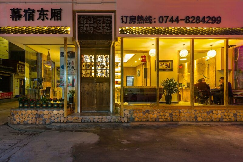 Musudongxiang Inn