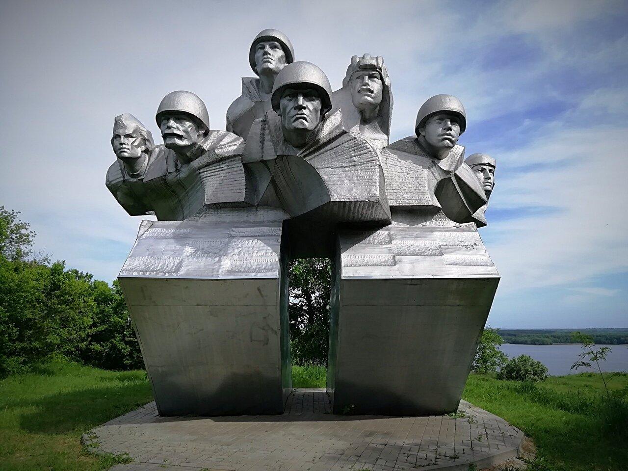 картинки с памятниками вов