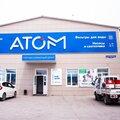 Атом, Установка фильтра очистки воды в Городском округе Свободный