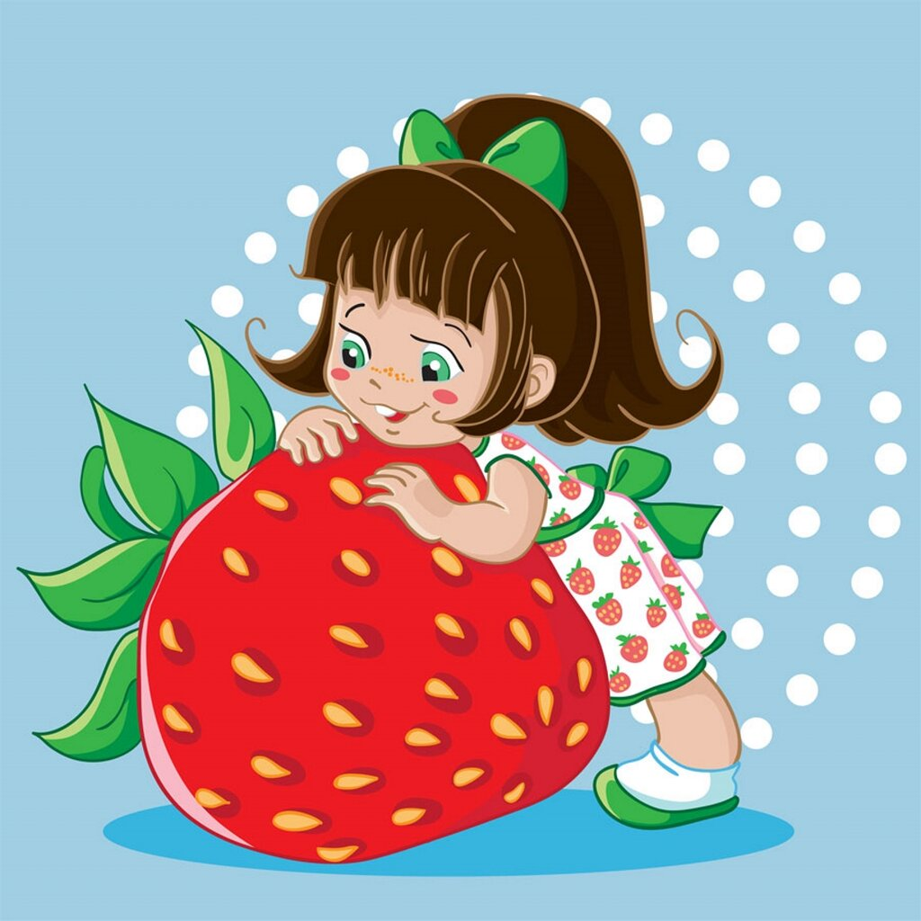 Картинки для детского сада ягодки