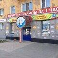 Fast Print, Полиграфические услуги в Кирове