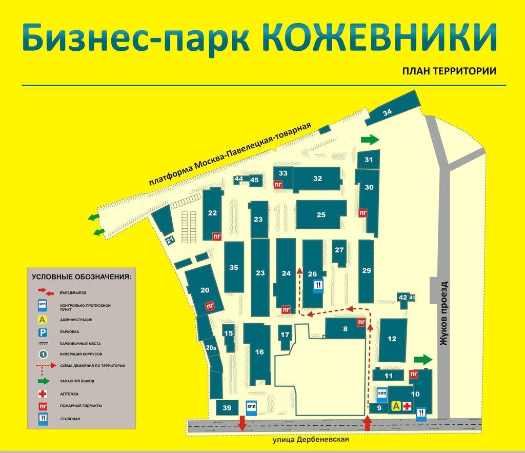 интернет-магазин — Oblako-msk интернет-магазин Xiaomi — Москва, фото №4