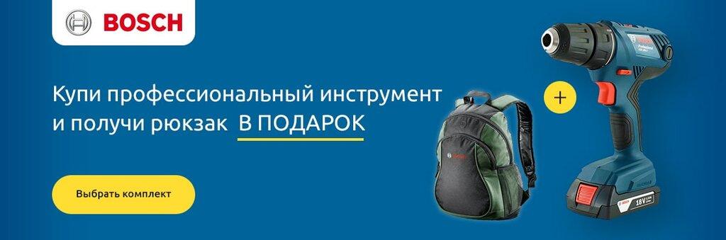 интернет-магазин — Клёпка — Москва, фото №2