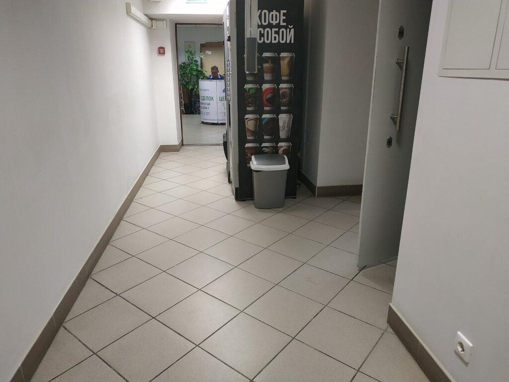 нотариусы — Центр сделок с недвижимостью — Санкт-Петербург, фото №8