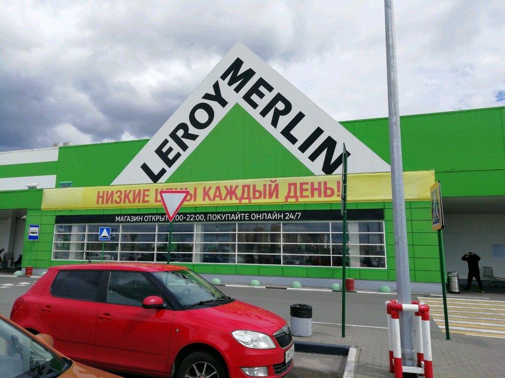 Магазин Леруа Мерлен На Теплом Стане