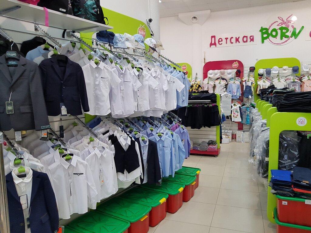 Детская Одежда Магазин Ростов Сайт