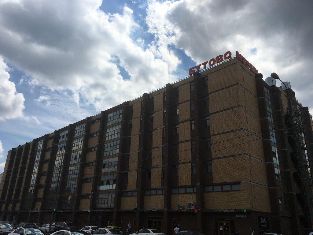юридичні послуги — Юркэмп Партнер — Москва, фото №2