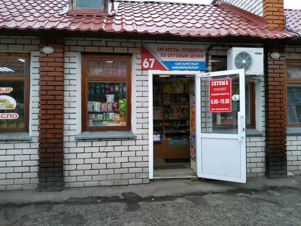 Табак оптовый магазин казань купить шкаф для сигарет бу в спб