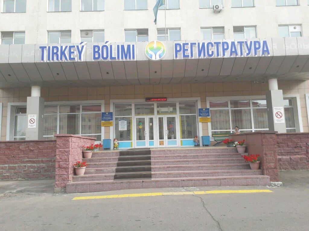 детская больница — Городская детская больница № 1 — Нур-Султан, фото №2