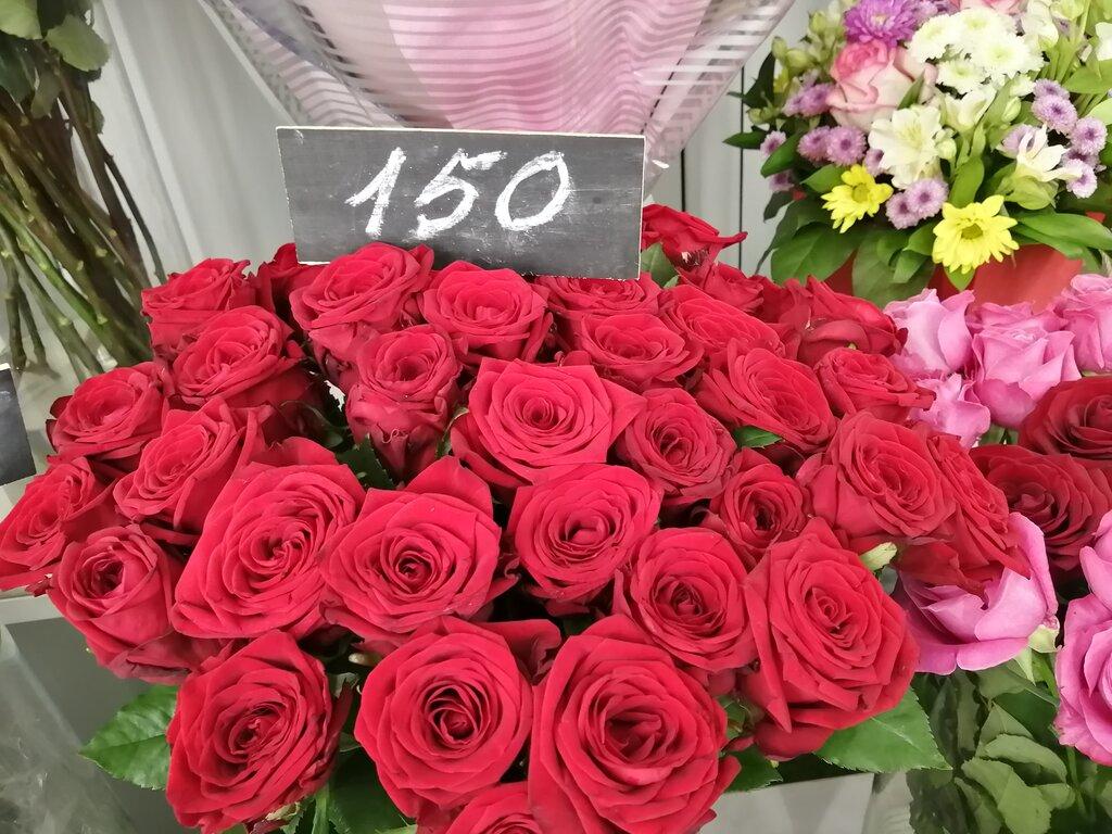 Цветы магазин спб 24 часа, розы