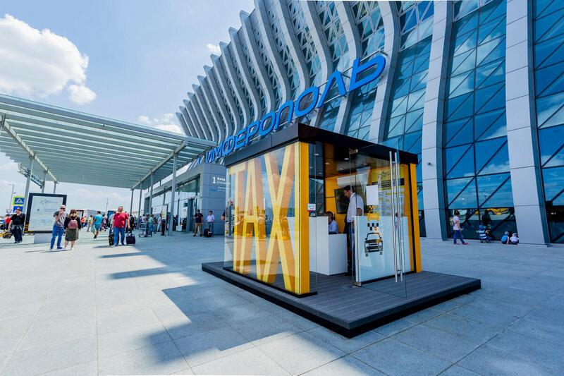 Официальное такси Международного Аэропорта Симферополь - основная фотография