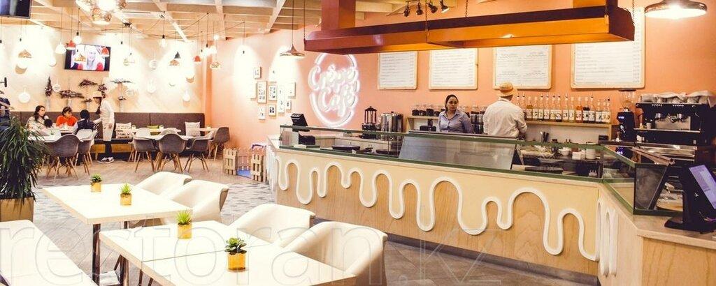 кофейня — Crepe — Нур-Султан, фото №1