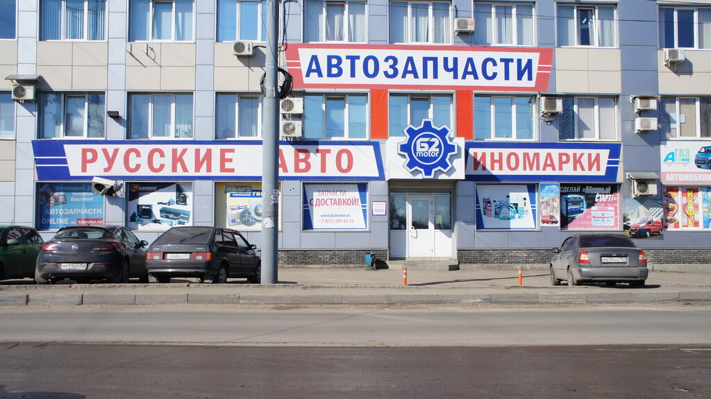 магазин автозапчастей и автотоваров — Б2motor — Нижний Новгород, фото №1