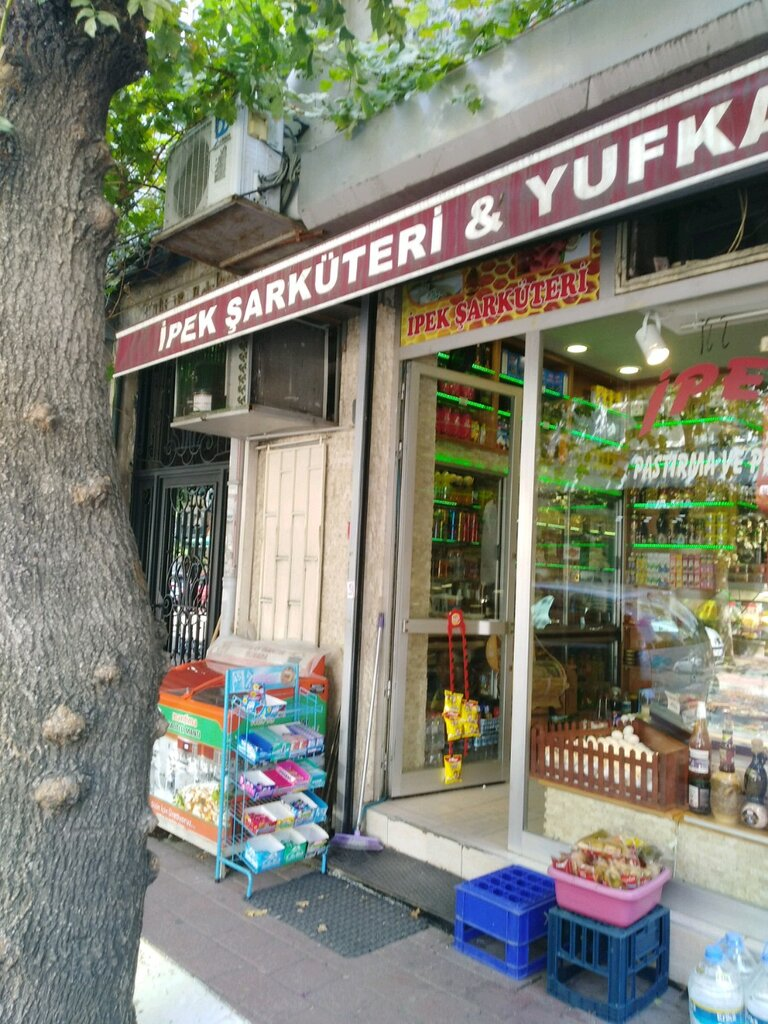 kafe — İpek Şarküteri — Fatih, foto №%ccount%