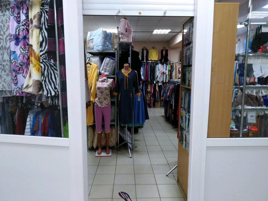 Женское белье магазин киров вакуумные упаковщики в уссурийске
