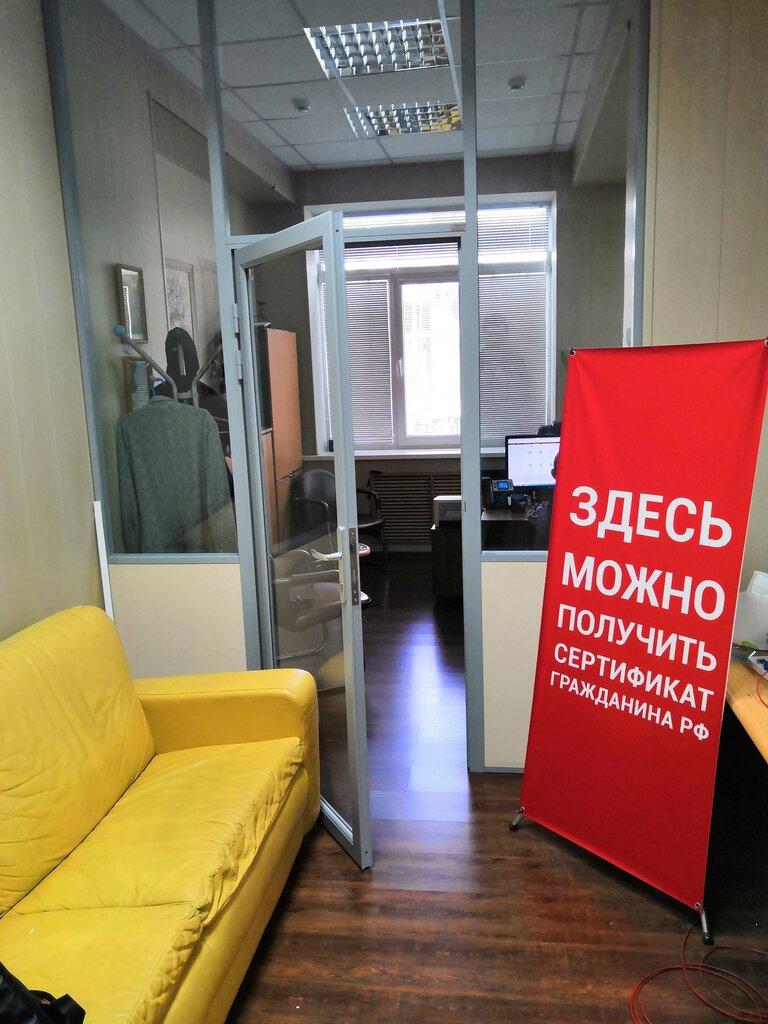 удостоверяющий центр — Деловая сеть — Владивосток, фото №1