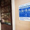 Сервис центр Ксерокопия, Услуги компьютерных мастеров и IT-специалистов в Ливнах
