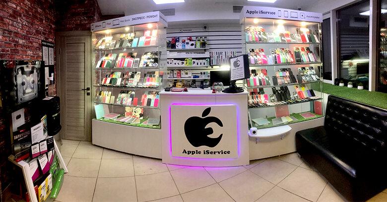 ремонт телефонов — Сервисный центр Apple iService — Люберцы, фото №1