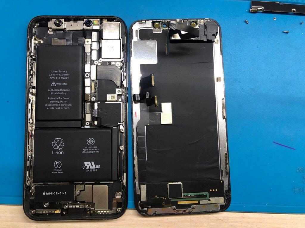 ремонт iphone шатура