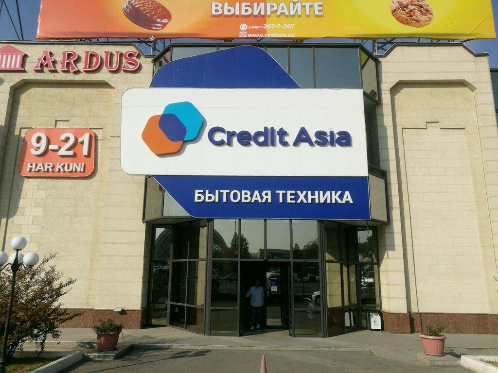 Кредит азия ташкент сайт