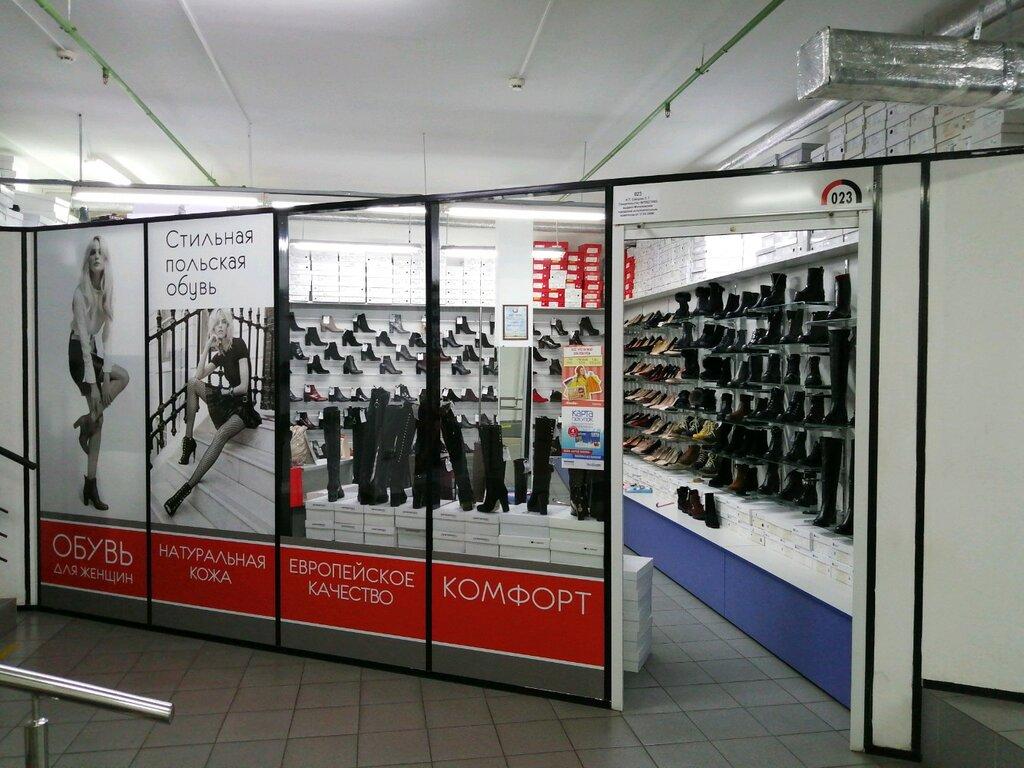 магазин обуви — Польская обувь — Могилёв, фото №2