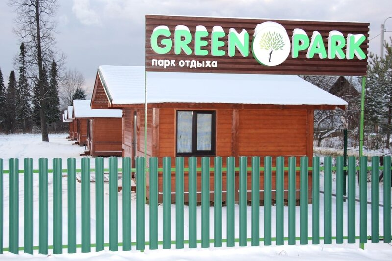 Парк отдыха Green Park