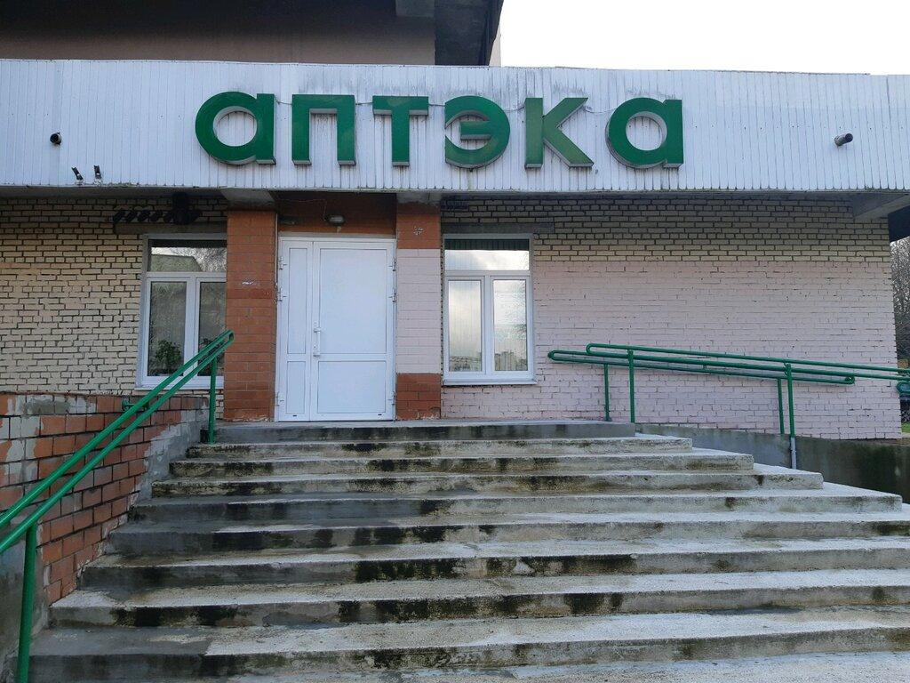 аптека — Белфармация аптека № 79 первой категории — Минск, фото №1