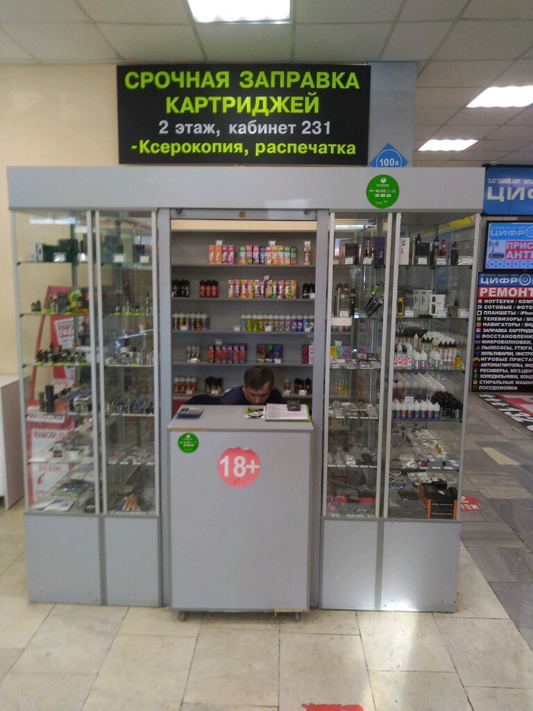 Где купить электронную сигарету тольятти купить развесной табак в ростове на дону для сигарет