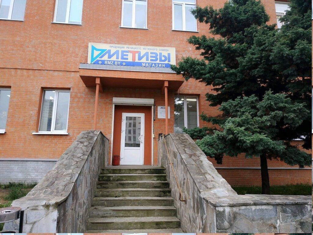 крепёжные изделия — Метизы — Минск, фото №1