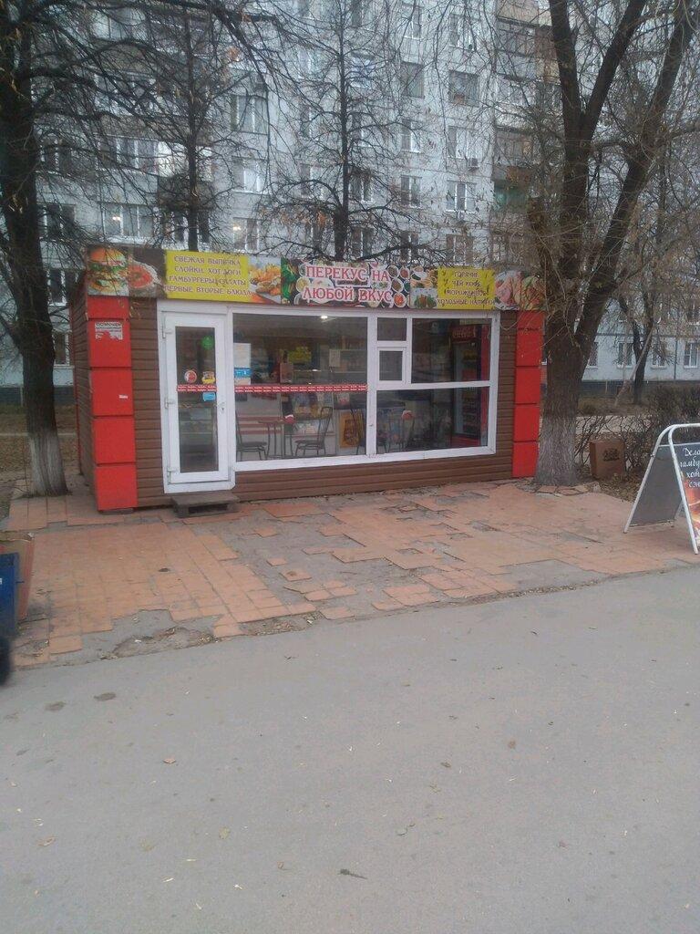 автотранспортное предприятие, автобаза — Эвакуатор — Тольятти, фото №1