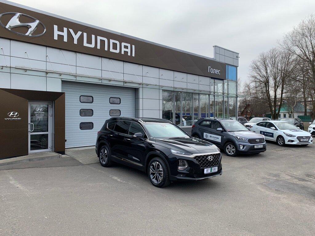 автосалон — Автосалон Hyundai — Гомель, фото №2