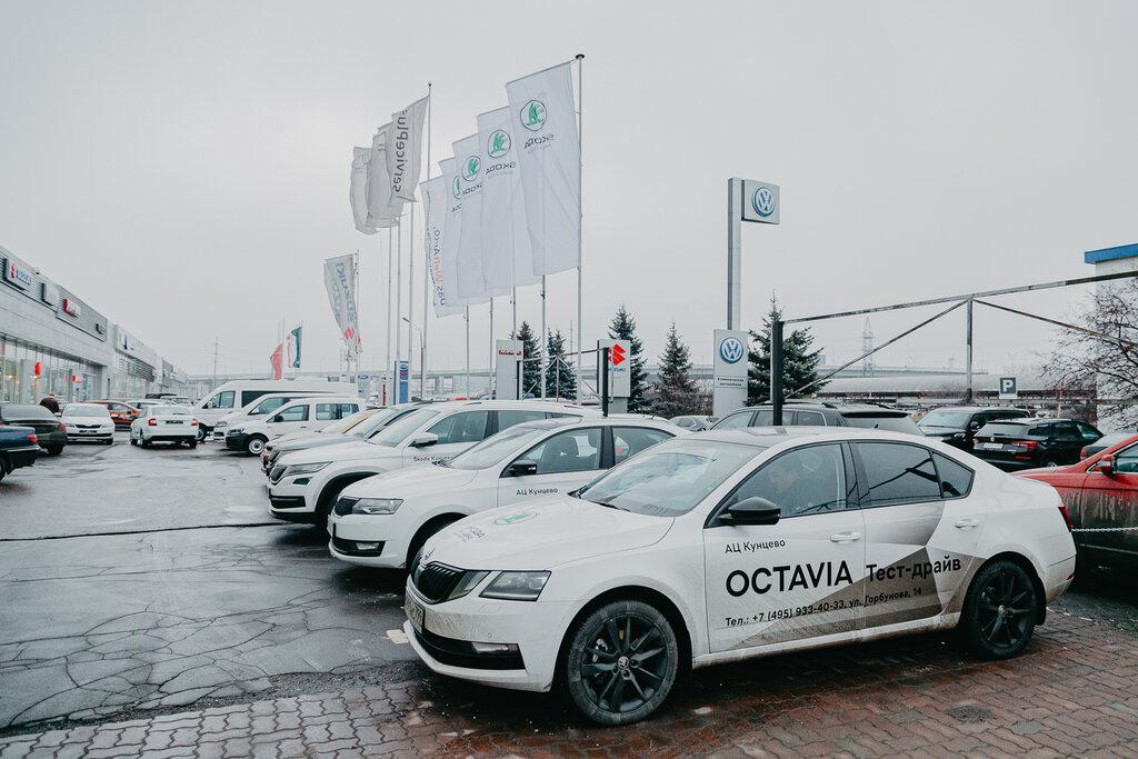 Официальные автосалоны москвы кунцево отзывы о автосалонах мазда в москве